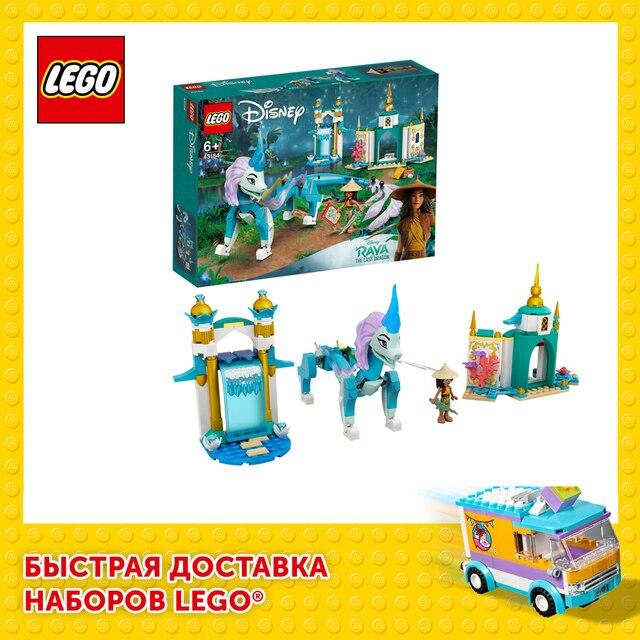 Конструктор LEGO Disney Princess Райя и дракон Сису 1