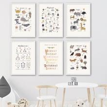 Zwierzęta oceaniczne ryby płótno artystyczne malarstwo oświecenie Nordic plakaty i druki alfabet liczba zdjęć ściennych do wystroju pokoju dziecięcego