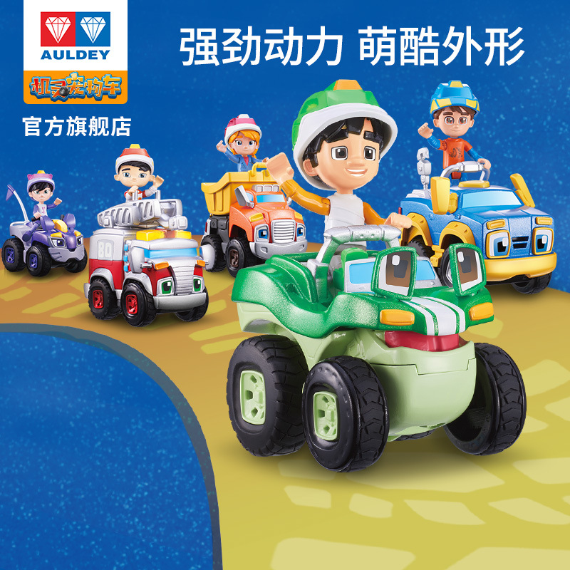 Clever Pet Cart Po Xiao Gang Miu Spray AULDEY Boys And Girls Children Electric Fun Anti-bucket Car