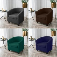 2Pcs/Set Tub Sofa Cover Jacquard Arm Chair Covers Sofa Slipcovers Living Room Coffee Club Couch Chair Furniture Protector Cover