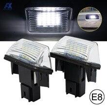 Для Citroen C3 C4 Picasso C5 BERLINGO SAXO XSARA задний светодиодный светильник номерного знака, 2 года гарантии