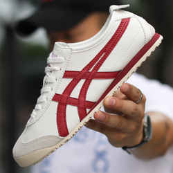 Explosion trendy  casual agan  shoes men's/women's  couple tiger shoes Gel Sneakers Trend Gel-kayano 20 Off Color White Trainers