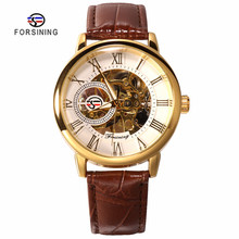 FORSINING Fashion Sport Business Men Watches Top Brand Luxury Mechanical Skeleto