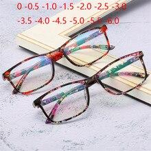 Quadro completo quadrado terminou miopia óculos unisex ultraleve claro espelho óculos míopes prescrição 0 -0.5 -1.0 para-6.0