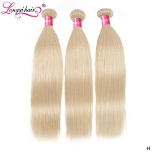 #613 Honey Blonde Human Hair Bundles 3pcs/lot Remy Brazilian Straight Hair 16 18 20 22 24 Inch Longqi Hair