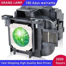 Elplp78/v13h010l78 substituição lâmpada do projetor para epson powerlite hc 2000/hc 2030/powerlite hc 725hd/hc 730hd bate feliz