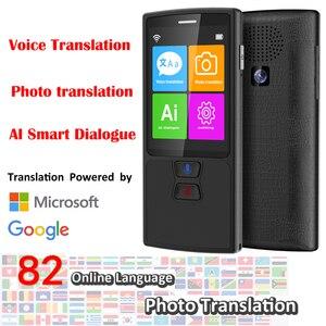 Image 2 - Stimme übersetzer Foto übersetzung 82 Sprachen AI Smart Dialog Lernen ausländische sprachen schnell Reise übersetzer SCHWARZ
