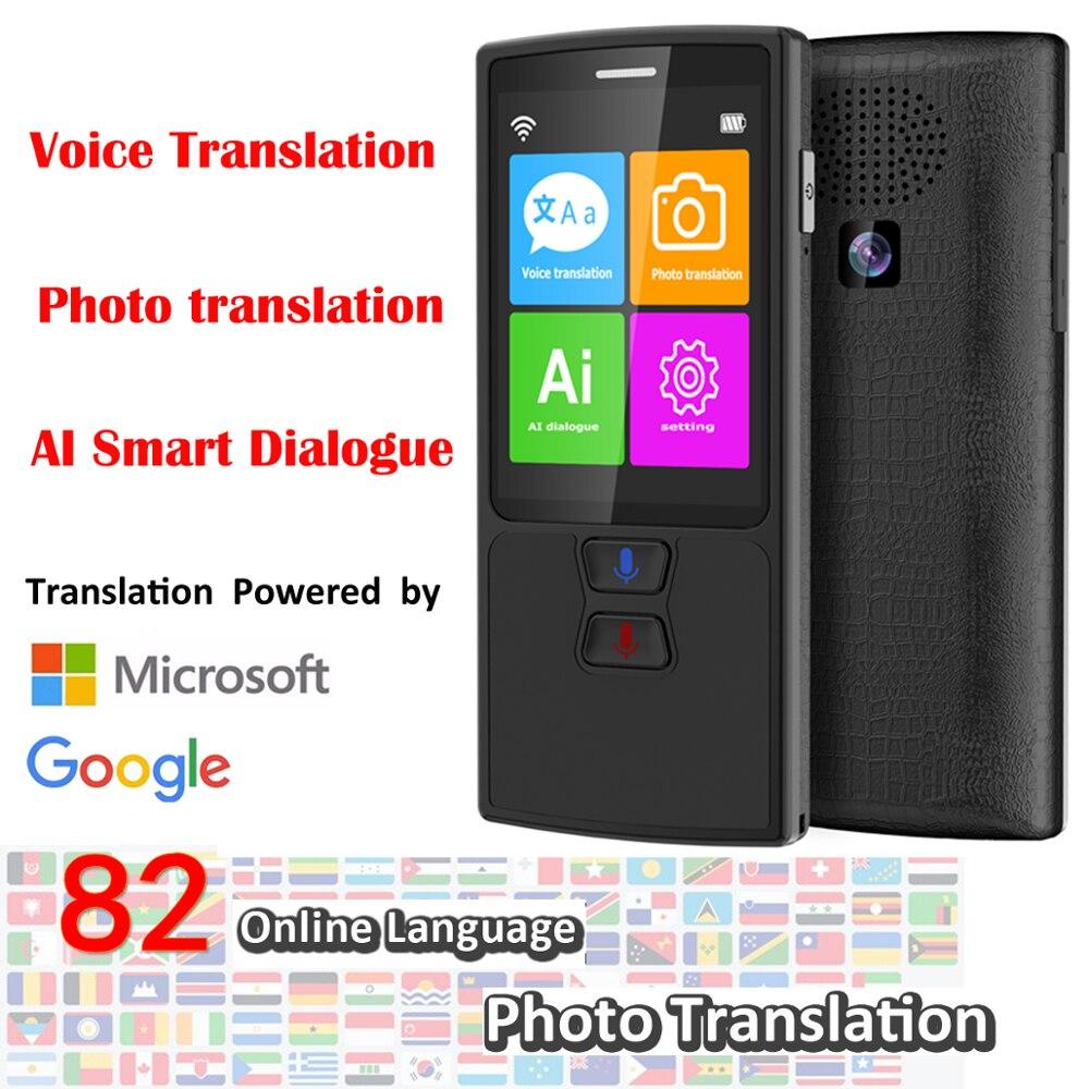 Image 2 - Tłumacz głosowy tłumaczenie zdjęć 82 języki AI inteligentny dialog ucz się języków obcych szybko tłumacz podróży czarnyTranslatory   -