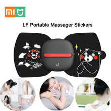Xiaomi Youpin LF Portable Electrical Stimulator Massager Stickers Full Body Magic Massage Therapy Relax Muscle For Office Worker(China)