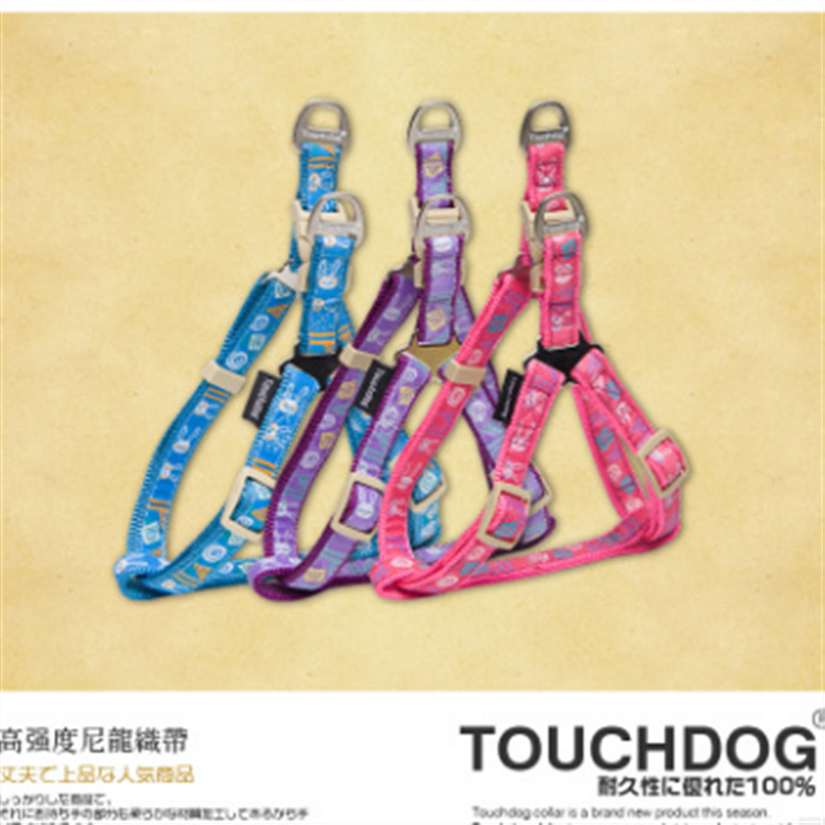 Pet Supplies Touchdog Touchdog Pet Dog Chest And Back Haulage Rope Package Nylon