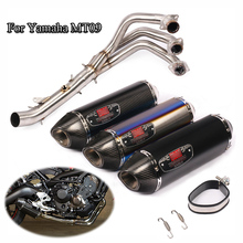 Slip On For Yamaha MT09 51mm Motorcycle Exhaust Muffler Tail Pipe Connecting Front Link Pipe Full Exhaust System Tube Modified slip on for yamaha mt09 yz09 mt 09 motorcycle exhaust escape moto modified full system muffler stainless steel front link pipe