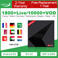 4k IPTV французский арабский Германия двухдиапазонный Wi-Fi IPTV Франция Нидерланды Алжир Бельгия IPTV подписка QHDTV код коробка Android