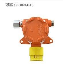 цена на Zhongan industrial combustible gas detector oxygen hydrogen sulfide carbon monoxide poisonous and harmful detection alarm