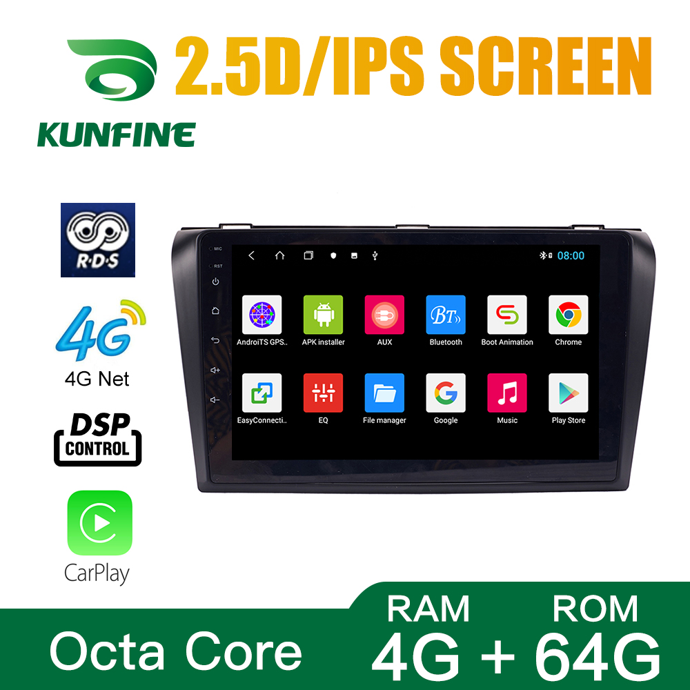 Octa Core 1024*600 Android 10.0 Car DVD GPS Navigation Player Deckless Car Stereo for Mazda 3 2004 -2010 Headunit Radio