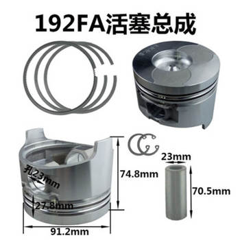 Air Cooled diesel engine Piston piston pin piston ring a snap ring 170F 173F 178F 178FA 186F 188F 190FB 192FA фото