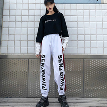цены Women Casual Harajuku Loose High-Elastic Sports Drawstring Side Letter Print Leggings Feet Pants