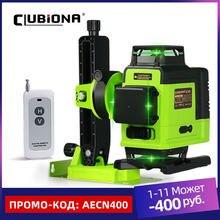 Clubiona-Nivel láser de línea IE16R, profesional, alemán, Core, para suelo y techo, 4D, verde, con batería de iones de litio de 5000mah
