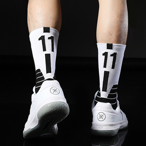 No11 Kyrie Eleven Andrew 2020 Irving Basketball Player Star Arrow SignThick Sport Crew Socks Digital Number Uncle Drew Brooklyn(China)