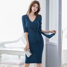 Женское вечернее платье с разрезом однотонное синее футляр полурукавами