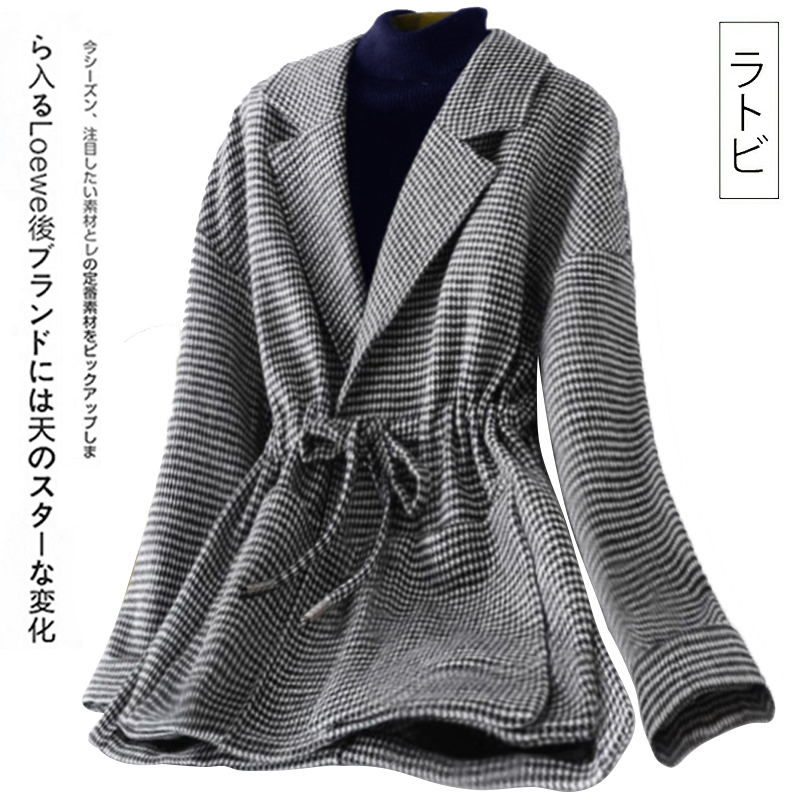 Short plaid jacket women's thicker autumn and winter 2019 new Korean version loose belt plaid small suit woolen coat