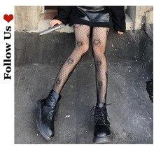 Collant gothique japonais noir rétro Rose fleur de vigne, pantalon en dentelle résille, petit amour bas G bas pour femmes