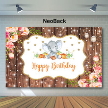 NeoBack Wood Pink Flowers Happy Birthday Backdrop Elephant Pumpkin Photo Background Gold Stars Photography