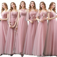 Dark Pink Bridesmaid Dress 2020 Long Tulle Section Version o