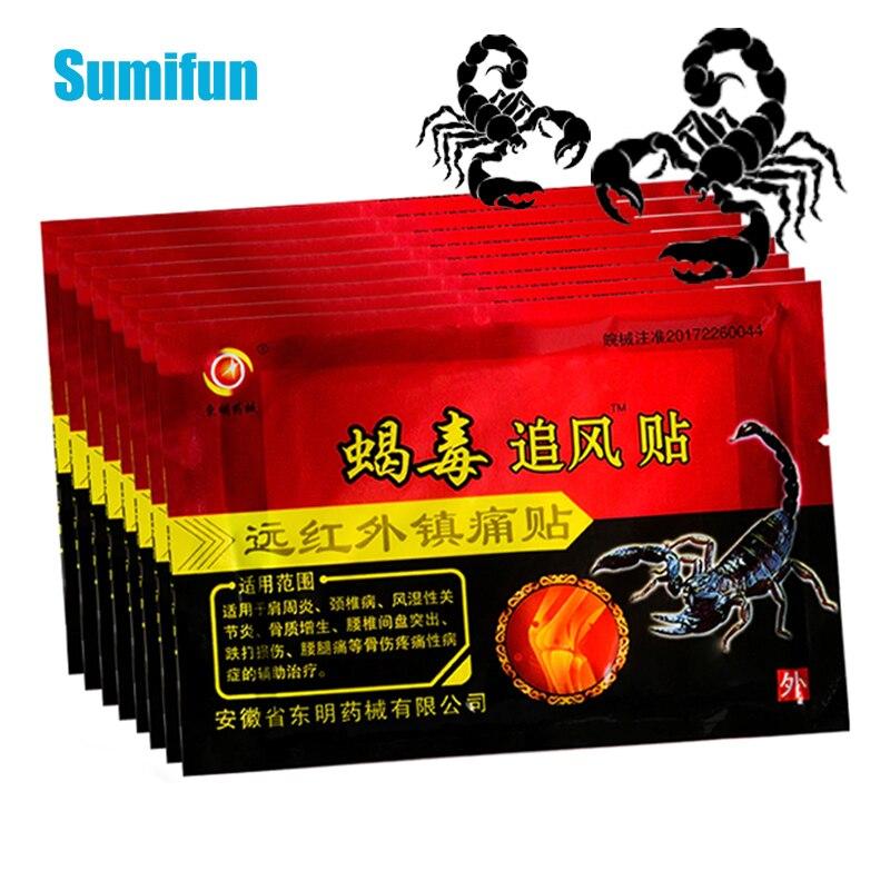 80 шт/10 сумки китайский Яда скорпиона медицинский пластырь от боли патч для совместных сзади до колена ревматический артрический бальзам об...
