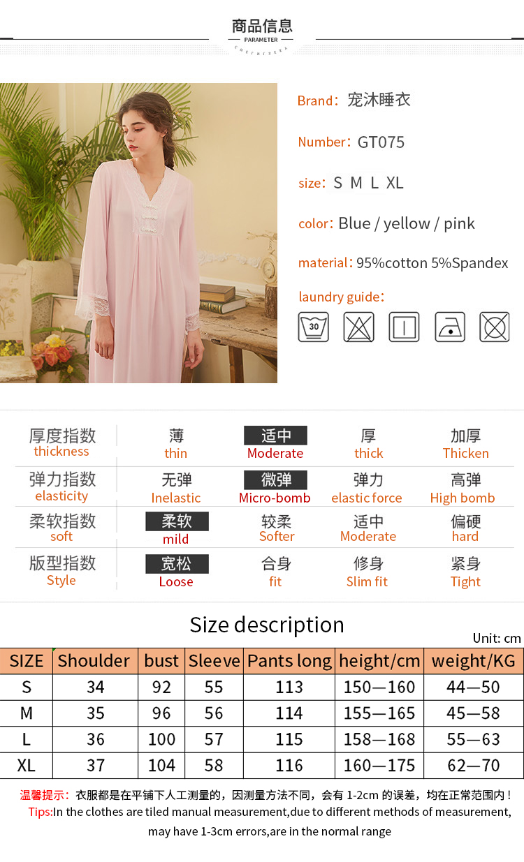 mouwen lange Chinese temperament 1