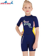 Kids Girl Wetsuit 2.5mm Premium Neoprene Youth Surfing Swimming Full Back Zipper Spring Suit One Piece Shorty Dive Suit 2020 New(China)