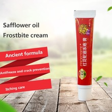 Safflower Snake Oil Frostbite Ointment Antibacterial Moisturizing Antifreeze Cream Peeling Repair Herbal Ointment