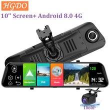 HGDO 10'' Auto dvr Dual lens 1080P rückspiegel Android 8,1 4G ADAS GPS Video kanzler recorder Dashcam zimmer Spiegel Halter