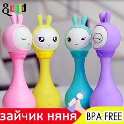 Кролик няня детская погремушка самая популярная игрушка 0-12 месяцев до одного года огненный кролик необычная вещь подарок для детей мобильн...