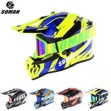 ECE Helmet Dirt-Bike Motocross Racing Full-Face Casco SM633 MX