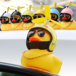 Car Decorations Duck With Helmet Propeller Rubber Cool Glasses Duck for Car Styling Bike or Motorcycle Decoration Toy Duck