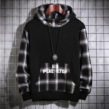 Mens Autumn Winter Fashion Slim Designed Top Hoodie Sweatshirt Streetwear Harajuku Xxxtentacion Sweatshirts Men 3D Hoodies