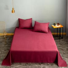 Bonenjoy 1pc Bed Linens For Single Bed Top Sheet for Bed Solid Wine Red Color Queen Size Bed Sheets Set King Size(no Pillowcase)