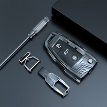 Zinc Alloy Flip Car Remote Key Protect Cover Case Shell for Audi R8 A1 A3 A4 A5 A6 A7 A8 Q3 Q5 Q7 C5 C6 A4L A6L Car Styling