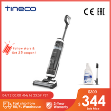 Tineco Floor One S3 беспроводные Беспроводной мокрый сухой уборки Смарт домашний робот-пылесос мульти-очищаемой поверхности портативные бытовые п...