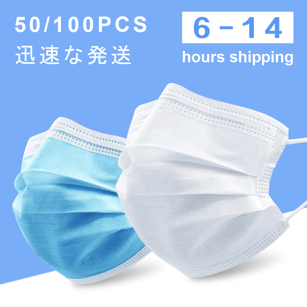 50/100 Pcs Disposable Protective Mask 3 Layers Filter Masks Thickened Face Mouth Mask Safety Breathable Protection White Masks