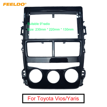 FEELDO Car Audio 9 Big Screen DVD 2Din Fascia Frame Adapter For Toyota Vios 18-19 Yaris 17 LHD Fitting Panel Frame Kit image
