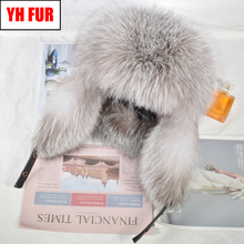 Men Outdoor Winter Natural Real Fox Fur Bombers Hats Warm Soft Quality Real Raccoon Fur Cap Luxury Real Sheepskin Leather Hat cheap Adult Solid Bomber Hats YH FUR-9226 100 natural real sheepskin leather 100 natural real fox fur Adjustable fit for everyone