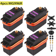 4pcs MG996R Metal Gear Torque Servo For Boat Car MG995 Digital Motor for RC Truck Racing Auto Replacement