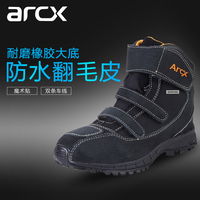 ARCX Motorcycle Boots Men Riding Boots cover leather Motorbike Ankle safety Shoes