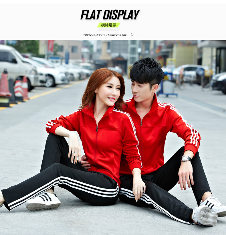 2019 New Style Couples Sports Set Spring And Autumn Korean-style Casual Sweatshirt MEN'S Outerwear Sports Clothing Spring Two Pi