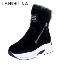 Теплые зимние ботинки для женщин 2020 Зимние Замшевые ботильоны