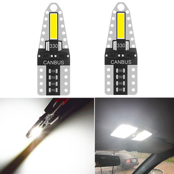 2x W5W LED T10 LED Bulbs led Parking Position Light Interior Map Dome Lights White 12V For BMW E60 E90 E39 Audi A3 8P 8V A4 B8 image