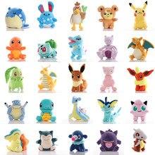 Pikachued Charmander Squirtle Bulbasaur giocattoli di peluche Eevee Snorlax Jigglypuff Lapras Claw machine doll regali di natale per bambini