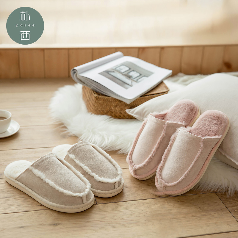 Plush slippers fashion casual home room suede fur shoes women 1901
