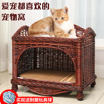 Wysokiej jakości podwójna dla kota dom cztery pory roku można usunąć i umyć willa lato rattan kot dom zamknięty kot pies domowy dom tanie i dobre opinie CN (pochodzenie) Ekologiczne Drewna